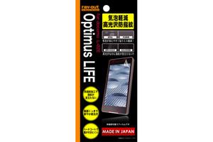 【docomo Optimus LIFE L-02E】気泡軽減高光沢防指紋保護フィルム 1枚入