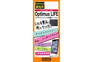 【docomo Optimus LIFE L-02E】キラキララメ入り高光沢保護フィルム 1枚