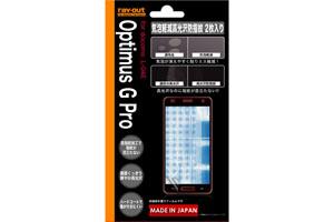 【docomo Optimus G Pro L-04E】気泡軽減高光沢防指紋保護フィルム 2枚入