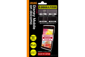 【Disney Mobile on docomo N-03Edocomo MEDIAS X N-04E】気泡軽減高光沢防指紋保護フィルム 1枚入
