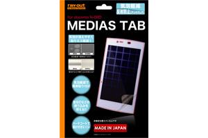 【docomo MEDIAS TAB N-08D】気泡軽減反射防止保護フィルム(アンチグレア)