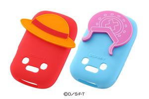 【SoftBank みまもりケータイ3 202Z】ワンピース・キャラクター・ダイカット・シリコンジャケット