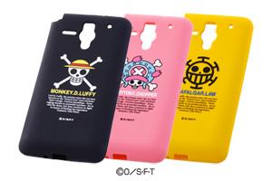 【SoftBank AQUOS PHONE Xx 206SH】ワンピース・キャラクター・シリコンジャケット