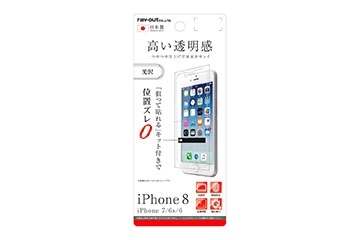 【Apple iPhone 7/iPhone 6s/iPhone 6/iPhone 8】液晶保護フィルム 指紋防止 光沢