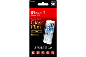 【Apple iPhone 7/iPhone 6s/iPhone 6/iPhone 8】液晶保護ガラスフィルム 9H 光沢 0.33mm