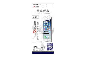 【Apple iPhone SE(第2世代)/iPhone 8/iPhone 7/iPhone 6s/iPhone 6】液晶保護フィルム 耐衝撃 光沢