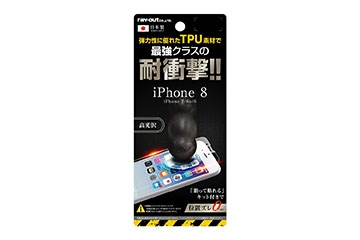 【Apple iPhone SE(第2世代)/iPhone 8/iPhone 7/iPhone 6s/iPhone 6】液晶保護フィルム TPU 耐衝撃 光沢