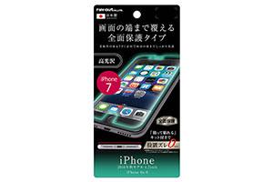 【Apple iPhone SE(第2世代)/iPhone 8/iPhone 7/iPhone 6s/iPhone 6】液晶保護フィルム TPU 光沢 フルカバー