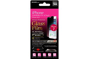 【Apple iPhone 7/iPhone 6s/iPhone 6】液晶保護ガラスフィルム 9H 360°覗き見防止 貼付けキット付