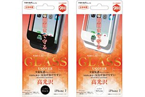 【Apple iPhone 7】液晶保護ガラスフィルム 9H 全面保護 ソフトフレーム U-COVER 光沢 0.26mm