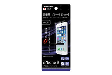 【Apple iPhone SE(第2世代)/iPhone 8/iPhone 7/iPhone 6s/iPhone 6】液晶保護フィルム 5H 耐衝撃 ブルーライトカット アクリルコート 高光沢