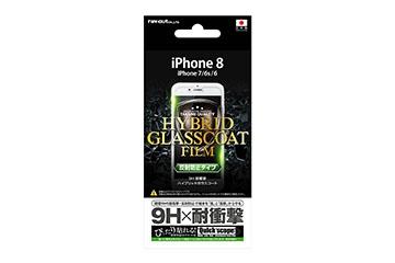【Apple iPhone SE(第2世代)/iPhone 8/iPhone 7/iPhone 6s/iPhone 6】液晶保護フィルム 9H 耐衝撃 ハイブリッドガラスコート 反射防止