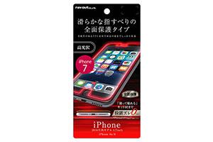 【Apple iPhone SE(第2世代)/iPhone 8/iPhone 7/iPhone 6s/iPhone 6】液晶保護フィルム TPU 光沢 フルカバー なめらか