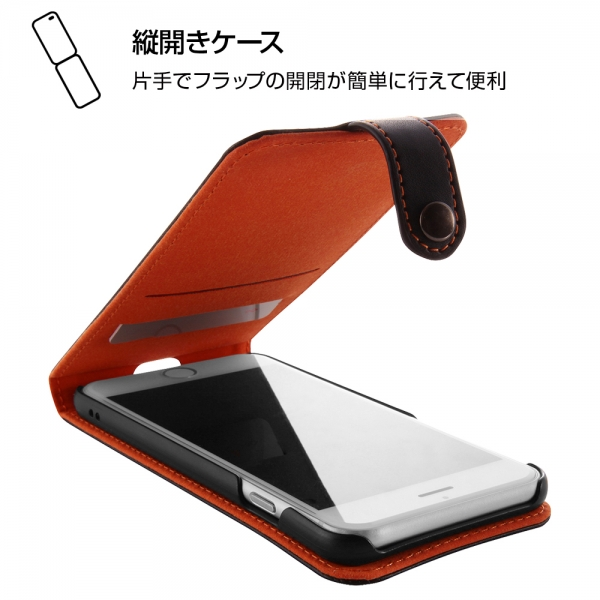 Iphone 7 カバー