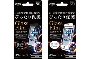 【Apple iPhone 7/iPhone 6s/iPhone 6/iPhone 8】液晶保護ガラスフィルム 9H 全面保護 光沢 0.35mm