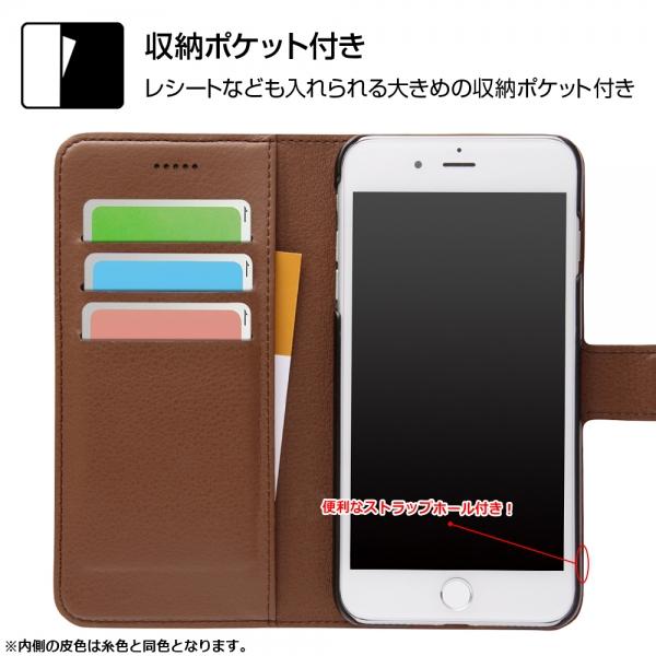 7281d9844e Apple iPhone 7 Plus/iPhone 8 Plus】手帳型ケース シンプル マグネット ...