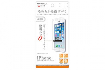 【Apple iPhone 7 Plus/iPhone 8 Plus】液晶保護フィルム 指紋防止 高光沢