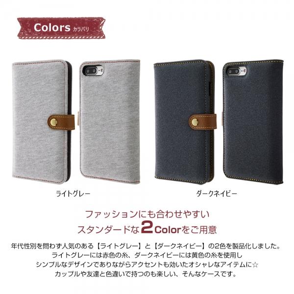 df5926292e Apple iPhone 7 Plus/iPhone 8 Plus】手帳型ケース ファブリック ...