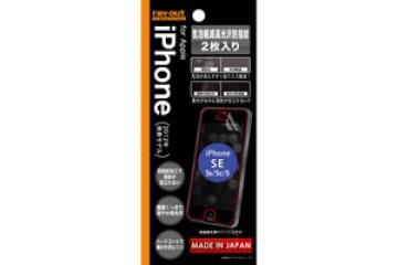 【Apple iPhone SE/iPhone 5c/iPhone 5s/iPhone 5】気泡軽減高光沢防指紋保護フィルム 2枚入
