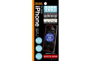 【Apple iPhone SE/iPhone 5c/iPhone 5s/iPhone 5】気泡軽減反射防止保護フィルム(アンチグレア) 1枚入