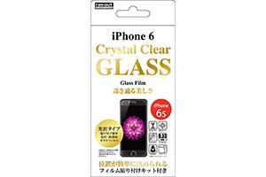 【Apple iPhone 6/iPhone 6s】光沢タイプ/貼り付け簡単・光沢・防指紋ガラスフィルム 1枚入