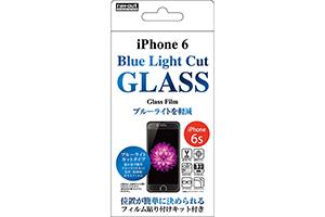 【Apple iPhone 6/iPhone 6s】光沢タイプ/貼り付け簡単・ブルーライトカット・光沢・防指紋ガラスフィルム 1枚入