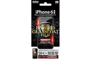 【Apple iPhone 6】高光沢タイプ/9H耐衝撃・光沢・防指紋ハイブリッドガラスコートフィルム 1枚入