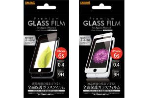 【Apple iPhone 6/iPhone 6s】フルカバー9H光沢指紋防止ガラスフィルム 1枚入[光沢タイプ]