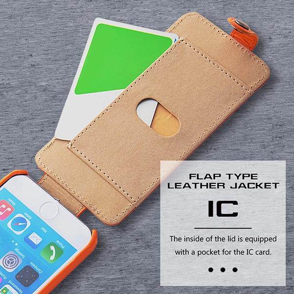 a420b8190b Apple iPhone 6/iPhone 6s】フラップタイプ・レザージャケット(本革 ...