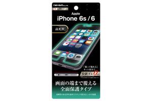 【Apple iPhone 6/iPhone 6s】液晶保護フィルム TPU 光沢 フルカバー