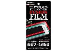 【Apple iPhone 6/iPhone 6s】液晶保護フィルム TPU 光沢 フルカバー/指紋防止 光沢