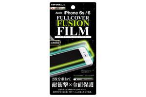 【Apple iPhone 6/iPhone 6s】液晶保護フィルム TPU 光沢 フルカバー/指紋防止 反射防止