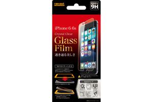 【Apple iPhone 6/iPhone 6s】光沢タイプ/貼り付け簡単・9H光沢・防指紋ガラスフィルム 1枚入