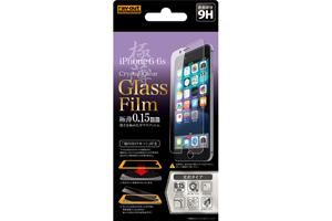 【Apple iPhone 6/iPhone 6s】簡単貼り付け・9H光沢・極薄0.15mmガラスフィルム 1枚入