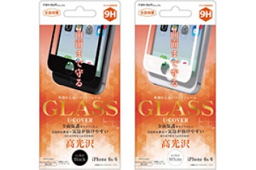 【Apple iPhone 6/iPhone 6s】液晶保護ガラスフィルム 9H 全面保護 ソフトフレーム U-COVER 光沢 0.26mm