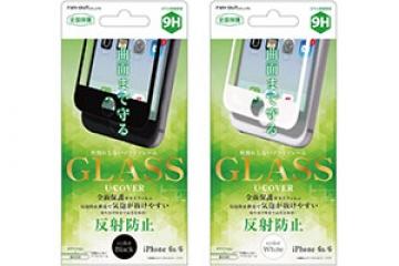 【Apple iPhone 6/iPhone 6s】液晶保護ガラスフィルム 9H 全面保護 ソフトフレーム U-COVER 反射防止 0.26mm