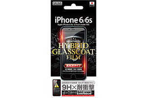 【Apple iPhone 6/iPhone 6s】高光沢タイプ/9H耐衝撃・光沢・防指紋ハイブリッドガラスコートフィルム 1枚入