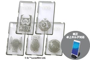 【Xperia™ Z5】スター・ウォーズ・ハイブリッドケース