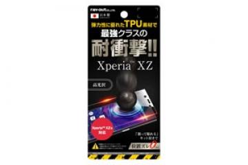 【Xperia™ XZ/Xperia™ XZs】液晶保護フィルム TPU 耐衝撃 光沢