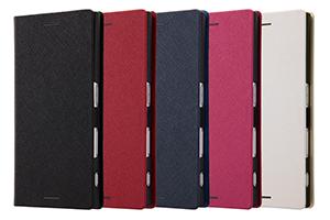 【Xperia™ XZ/Xperia™ XZs】手帳型ケース マグネットタイプ