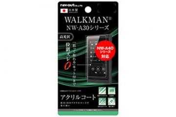 【WALK MAN NW-A30シリーズ/NW-A40シリーズ】液晶保護フィルム 5H アクリルコート 高光沢