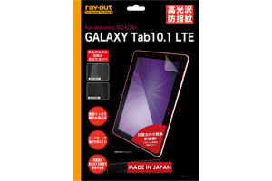 【GALAXY Tab 10.1 LTE docomo SC-01D】高光沢防指紋保護フィルム 1枚入