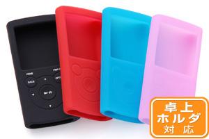 【NW-E060/E060Kシリーズ】シルキータッチ・シリコンジャケット