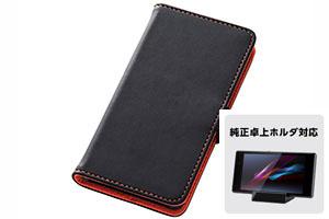【Xperia™ Z3 Compact SO-02G】ブックカバータイプ・レザージャケット(合皮タイプ)