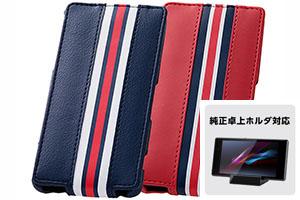 【Xperia™ Z3 Compact SO-02G】フラップタイプ・トリコロール・レザージャケット(合皮タイプ)