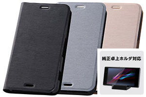 【Xperia™ Z3 Compact SO-02G】スリム・レザージャケット(合皮タイプ)