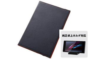 【docomo Xperia™ Z2 Tablet SO-05F/au Xperia™ Z2 Tablet SOT21/SONY Xperia™ Z2 Tablet SGP511/512】フラップタイプ・レザージャケット(合皮タイプ)
