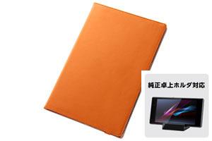 【docomo Xperia™ Z2 Tablet SO-05F/Xperia™ Z2 Tablet SOT21/Xperia™ Z2 Tablet SGP511/512】フラップタイプ・レザージャケット(本革タイプ)