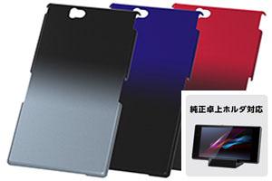 【au Xperia™ Z Ultra SOL24 / SONY Xperia™ Z Ultra SGP412JP】ハードコーティング・グラデーション・シェルジャケット
