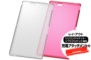 【au Xperia™ Z Ultra SOL24 / SONY Xperia™ Z Ultra SGP412JP】キラキラ・ソフトジャケット